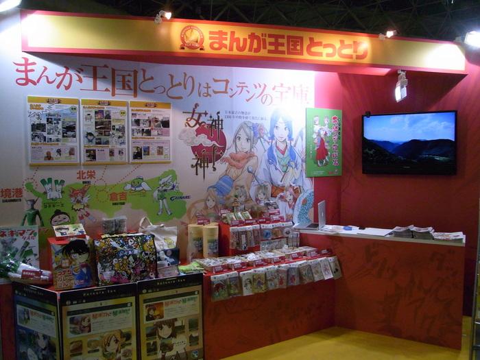 東京国際アニメフェア2013に行ってきました_b0235153_1181277.jpg