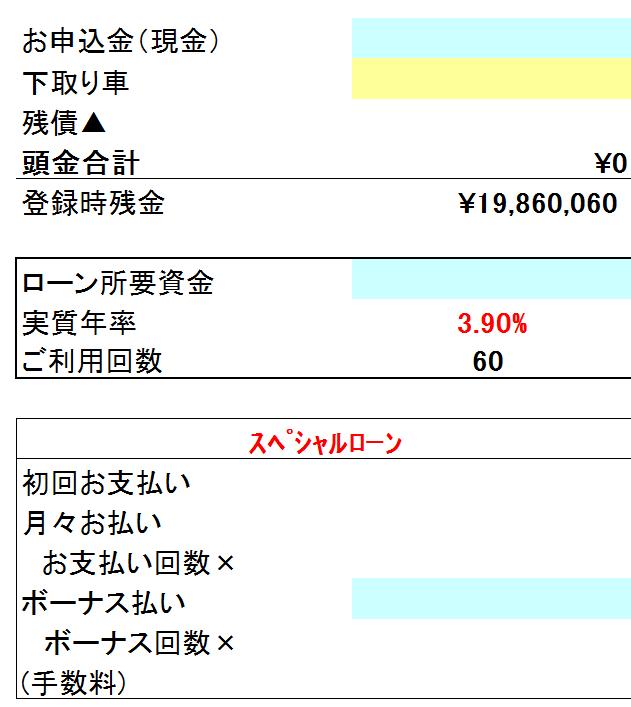 b0045558_20165379.jpg