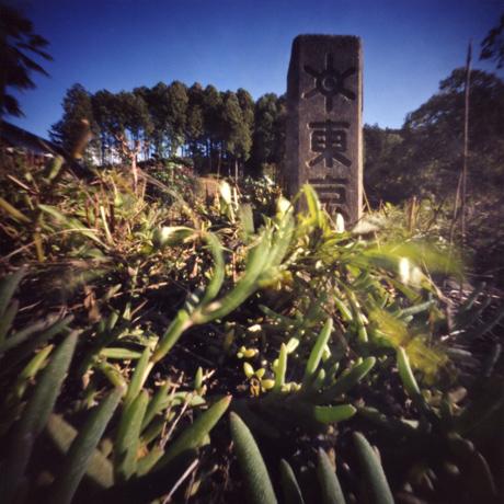 飯能市近くの青梅市にある東京都の境界石 東京都青梅市 Pinhole Photography_f0117059_18372256.jpg