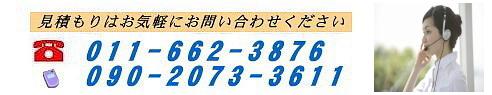 b0237260_2352540.jpg