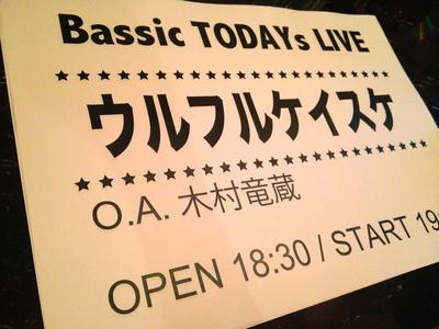 福岡Bassic_c0227168_10102612.jpg