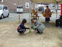 地鎮祭、着工式     T様邸_d0172085_1632554.jpg