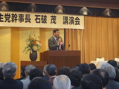 自民党石破幹事長南魚沼市に!_f0019487_1982028.jpg