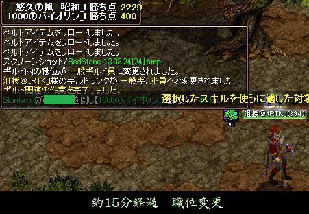 d0081603_022862.jpg