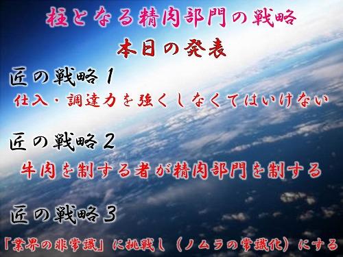 f0070004_13104419.jpg