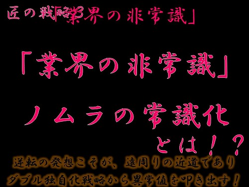 f0070004_13113688.jpg