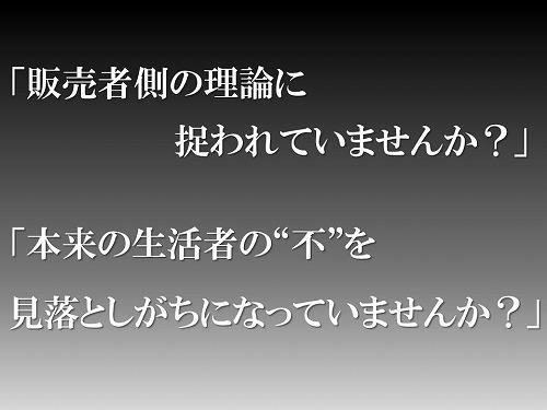 f0070004_134441.jpg