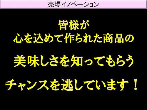 f0070004_1351987.jpg
