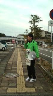 今日も『さとうしゅういち』と『緑の党』をヒロシマから国政へ!一千万円カンパのお願い_e0094315_837271.jpg