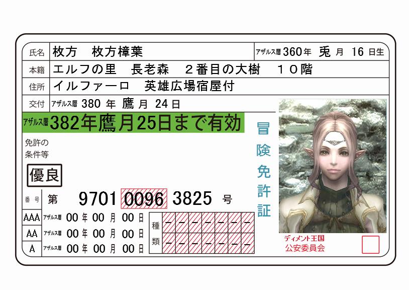 b0236120_16464196.jpg