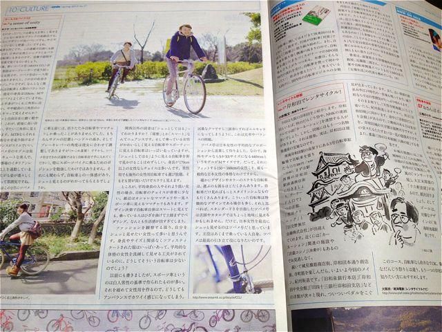 フリーペーパー『CYCLE』最新号_b0212032_21292580.jpg