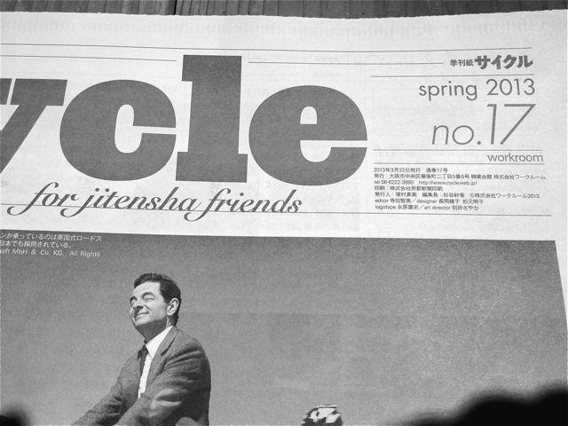 フリーペーパー『CYCLE』最新号_b0212032_21301547.jpg