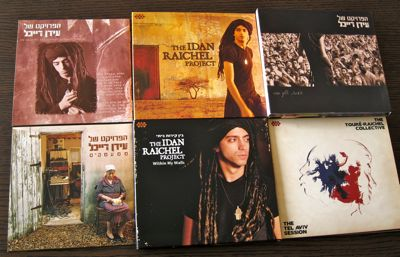 "New Disc : The Idan Raichel Project ""Quarter to Six\""_d0010432_11191842.jpg"
