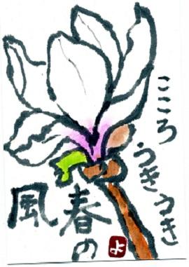 b0076334_0365772.jpg