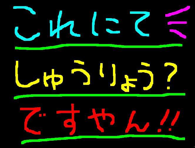 f0056935_21351779.jpg