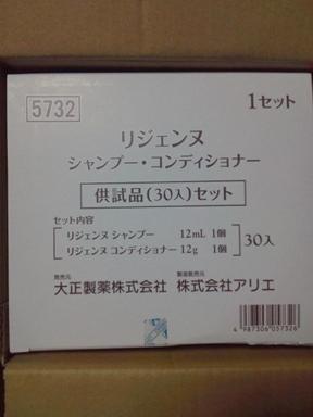 f0195543_21103840.jpg