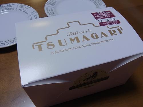祝・初のツマガリの生ケーキ~♪_a0004752_2155630.jpg