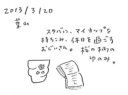f0181852_12351610.jpg
