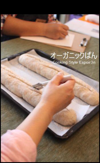 男子パン教室OPEN!初めてパンを作られる方こそご参加を_c0162653_1110088.jpg