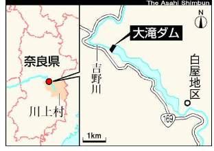 大滝ダムのこと(1)_f0197754_2293740.jpg