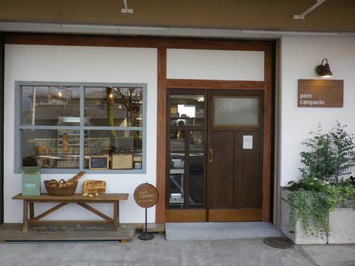 「パン マルシェ!」出店者のご紹介1 pain campanioさん。_e0060555_1422021.jpg