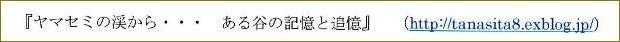 《 水彩(ドライブラシ)習作 ・・・ 「山野融雪」 》_f0159856_21233137.jpg