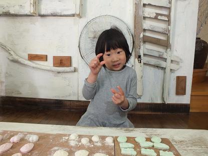 京都より_c0227958_15181952.jpg