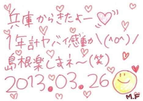 ☆女性グループさんっ☆_d0166862_1741395.jpg