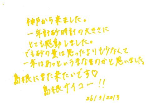 ☆女性グループさんっ☆_d0166862_1743260.jpg