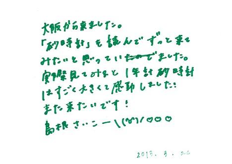 ☆女性グループさんっ☆_d0166862_1745114.jpg