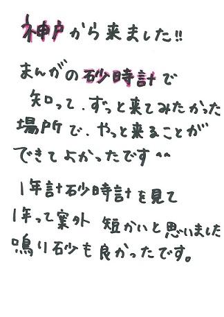 ☆女性グループさんっ☆_d0166862_175930.jpg