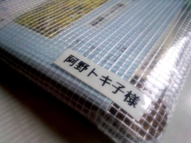 f0051464_16273783.jpg