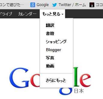 b0078675_9593880.jpg
