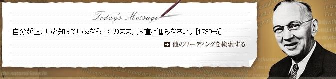 b0225081_12165976.jpg