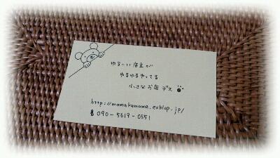 a0279685_13669.jpg