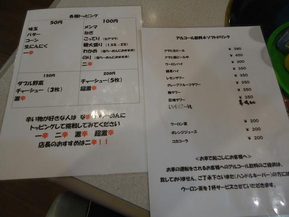 f0170885_20125988.jpg