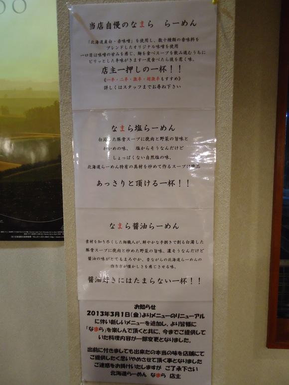 f0170885_2014595.jpg