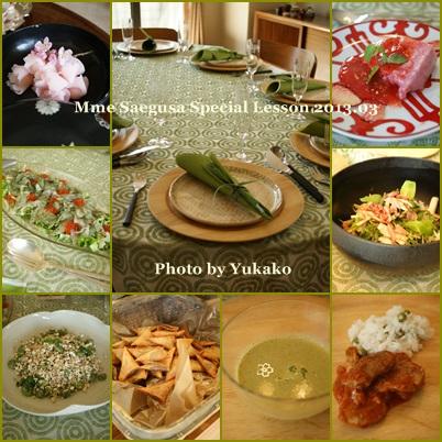 三枝先生の料理教室:春_b0065587_5444320.jpg