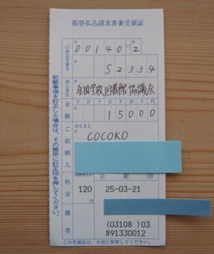 f0214591_17574552.jpg