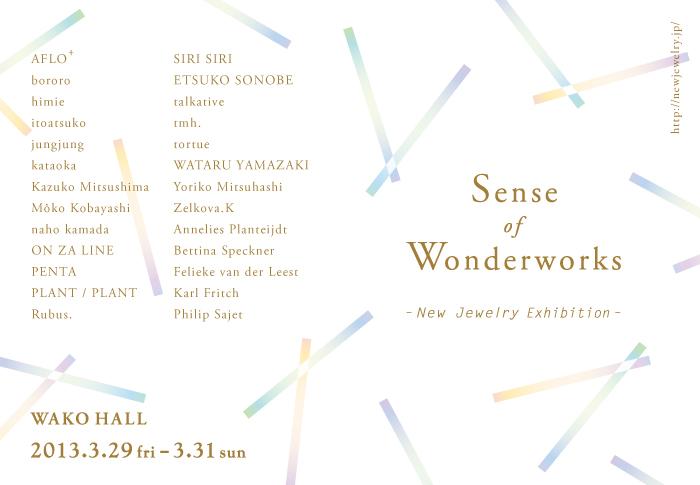 Sence of Wonderworks - New Jewelry Exhibition - _f0127696_10315752.jpg