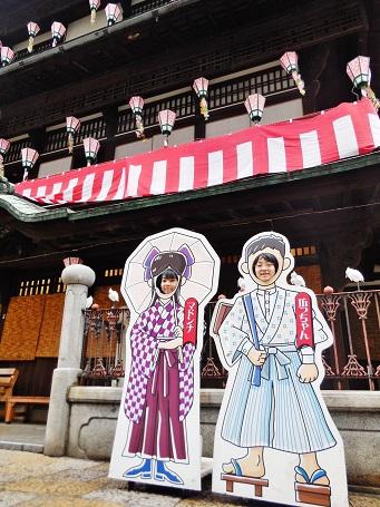 ハイエースの旅 <四国一周編 -道後温泉->2013.03.24_c0213599_1214472.jpg