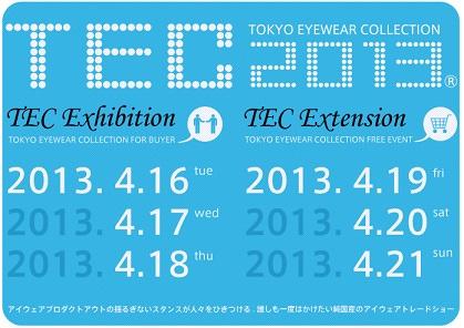 TEC(Tokyo Eyewear Collection)に出展します!!!_f0191715_11585497.jpg