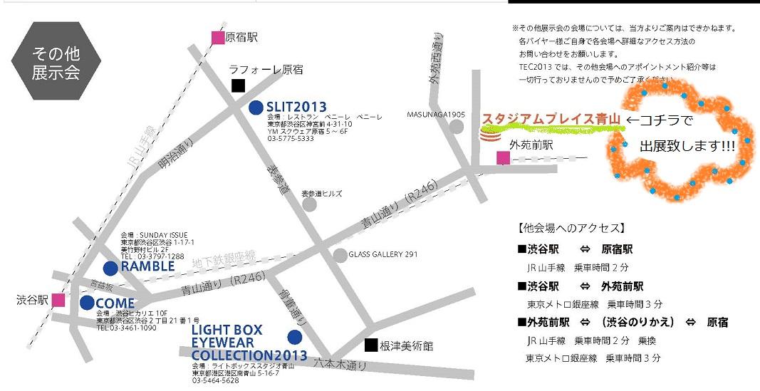 TEC(Tokyo Eyewear Collection)に出展します!!!_f0191715_1224825.jpg