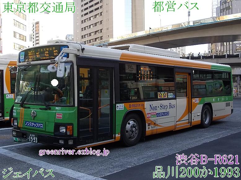 東京都交通局 B-R621_e0004218_20492120.jpg