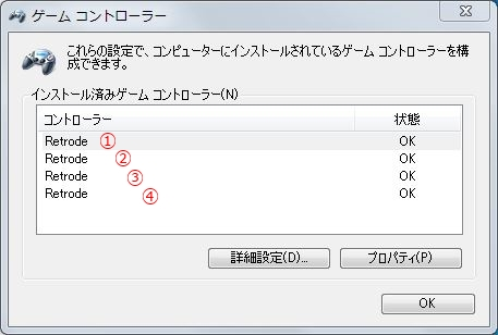 b0030122_2192585.jpg