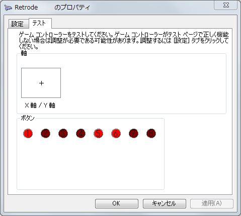 b0030122_2193275.jpg