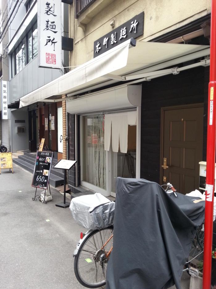 大阪うどん~本町製麺所~_b0226322_13131131.jpg