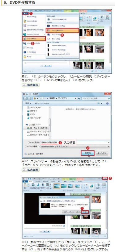 e0241325_2131773.jpg