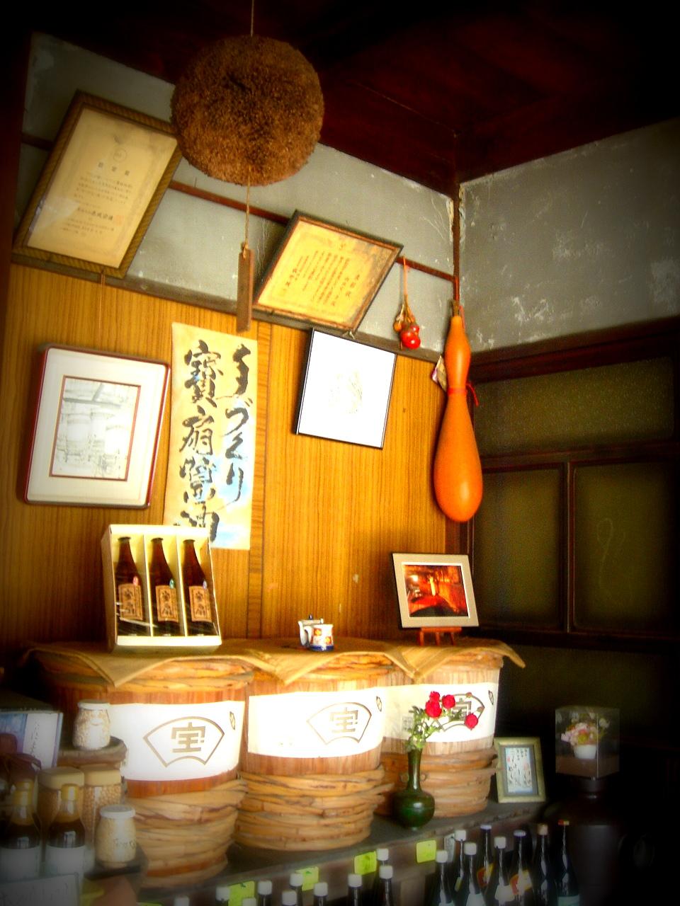 おいしいお醤油 -tasty handmade Soysauce_c0138928_1202149.jpg