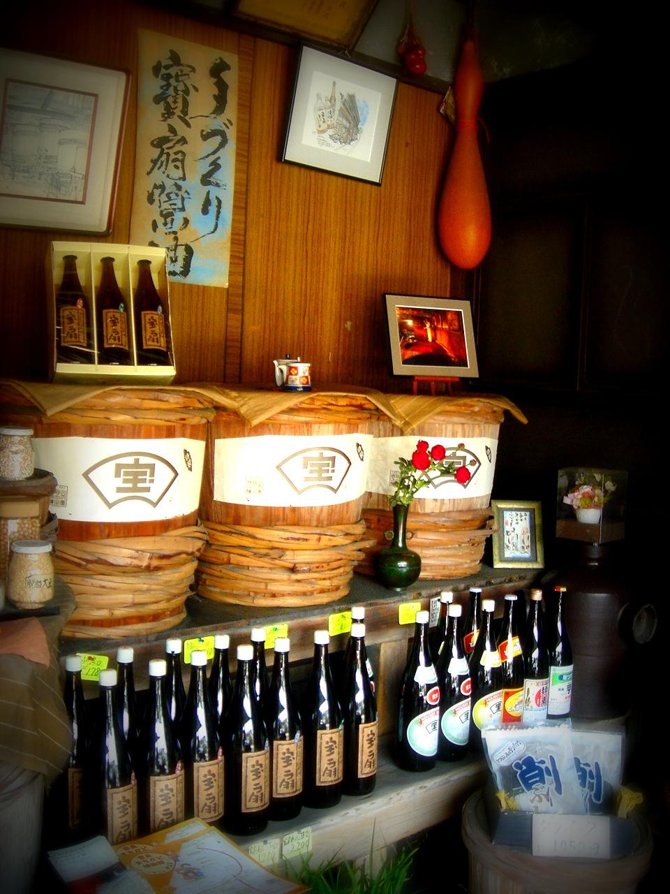 おいしいお醤油 -tasty handmade Soysauce_c0138928_1211153.jpg